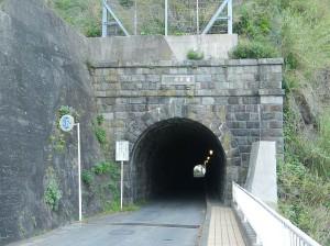 観魚洞隧道(かんぎょどうずいどう)
