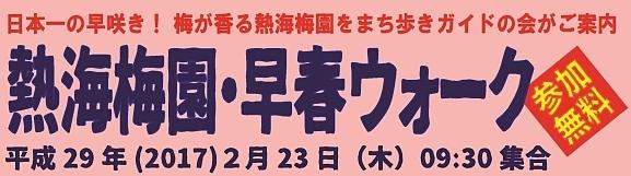fujisan2017-03
